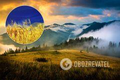 Гороскоп Украины предвещает два месяца напряжения