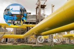 'Нафтогазу' передали арештовані акції компанії 'Газпрому'
