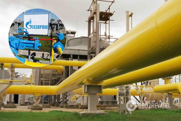 Нафтогазу передали арестованные акции компании 'Газпрома'