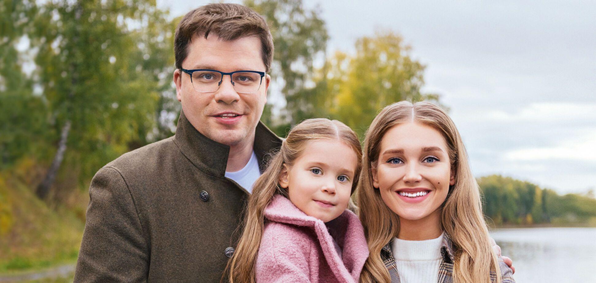 Христина Асмус повідомила про розлучення з Гаріком Харламовим