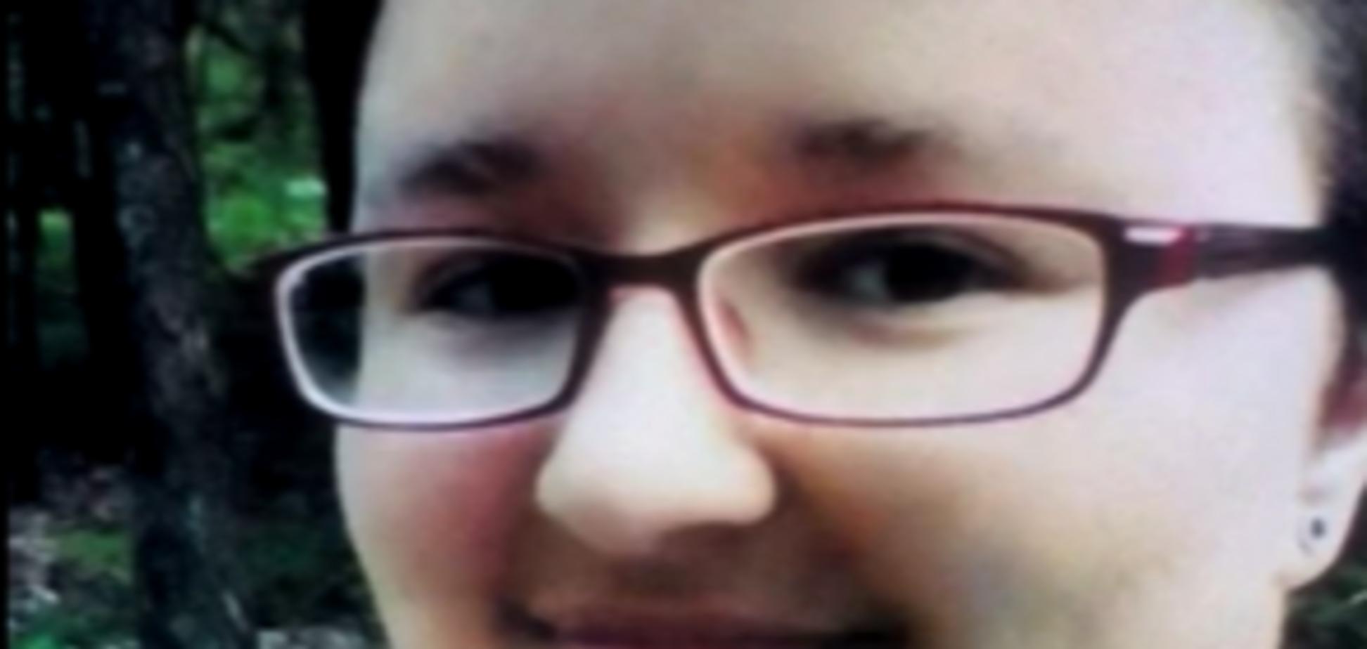В Кривом Роге пропала девушка со шрамом
