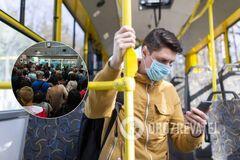 В Украине изменят время начала рабочего дня, чтобы избежать скопления в общественном транспорте