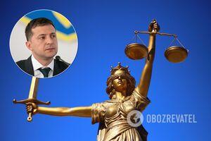Володимир Зеленський вніс у Раду законопроєкт про судову реформу