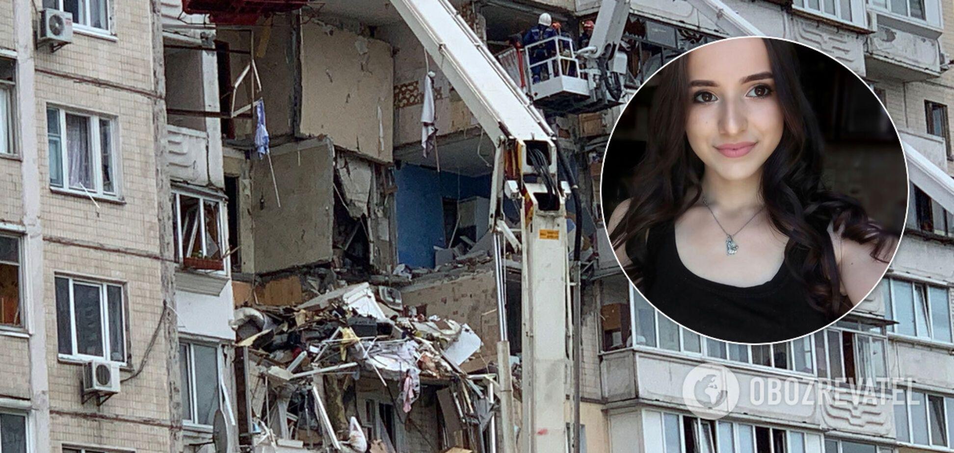 Чудом выжила во время взрыва в доме, но потеряла всю семью. История 18-летней киевлянки