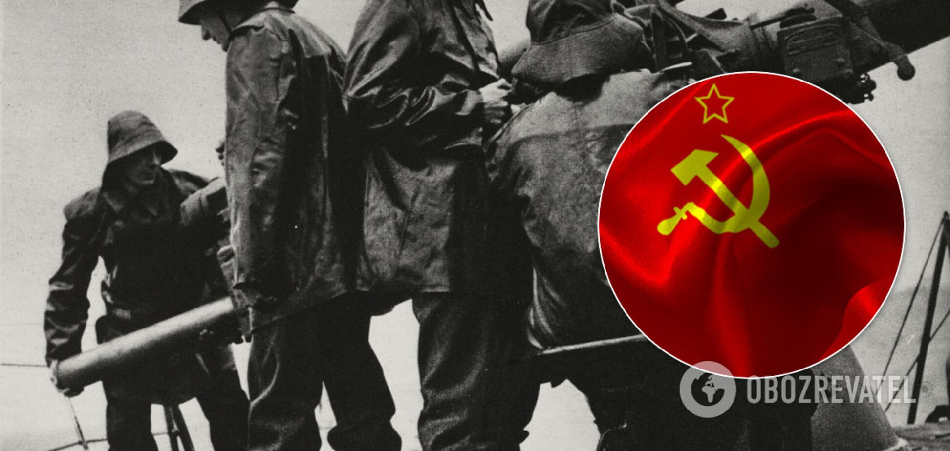 Как СССР начал Вторую мировую войну