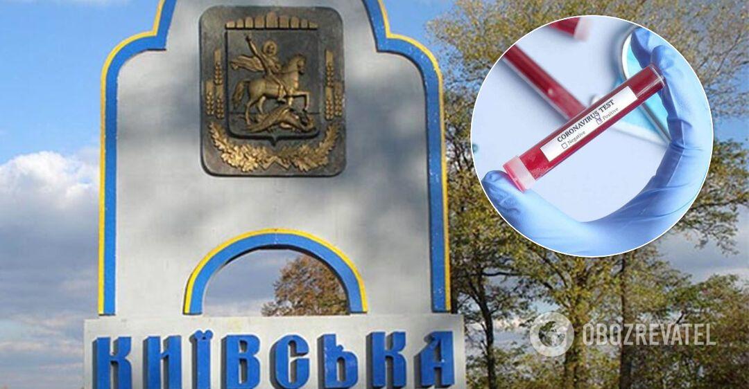 На Київщині зросла кількість заражених коронавірусом. Ілюстрація