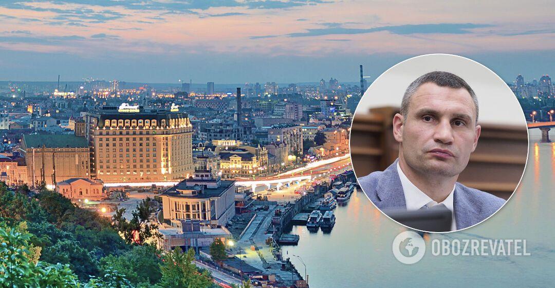 Кличко объяснил, почему не пойдет на выборы от новой партии мэров. Иллюстрация