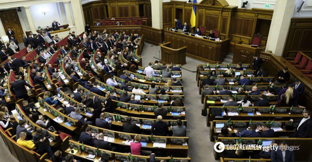 'Слуги'придумали, как залезть в карман украинцев