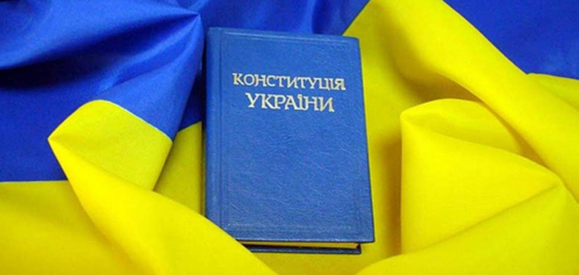 28 июня 1996 года Конституция Украины была принята Верховной Радой