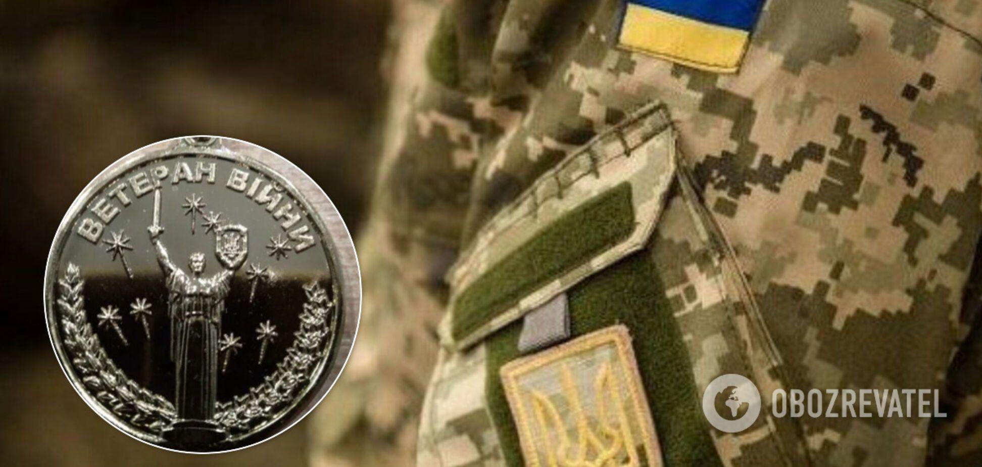 Новость о пластиковых медалях для ВСУ оказалась фейком