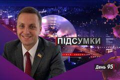 Продолжение карантина, отставка правительства Шмыгаля: прогнозы Владимира Крейденко
