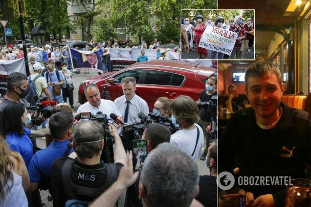 Під Генпрокуратурою вимагали зупинити наркобізнес громадянина РФ Щипцова в Україні