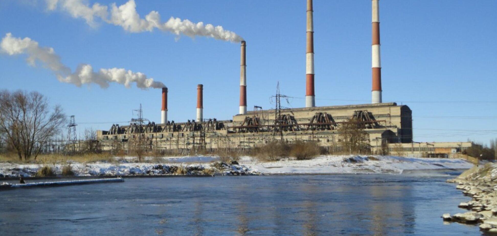 Використання 'Центренерго' виключно вугілля збільшить борги, - Фонд держмайна (фото: Слово і Діло)