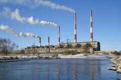 Использование 'Центрэнерго' исключительно угля увеличит долги, - Фонд госимущества (фото: Слово и Дело)