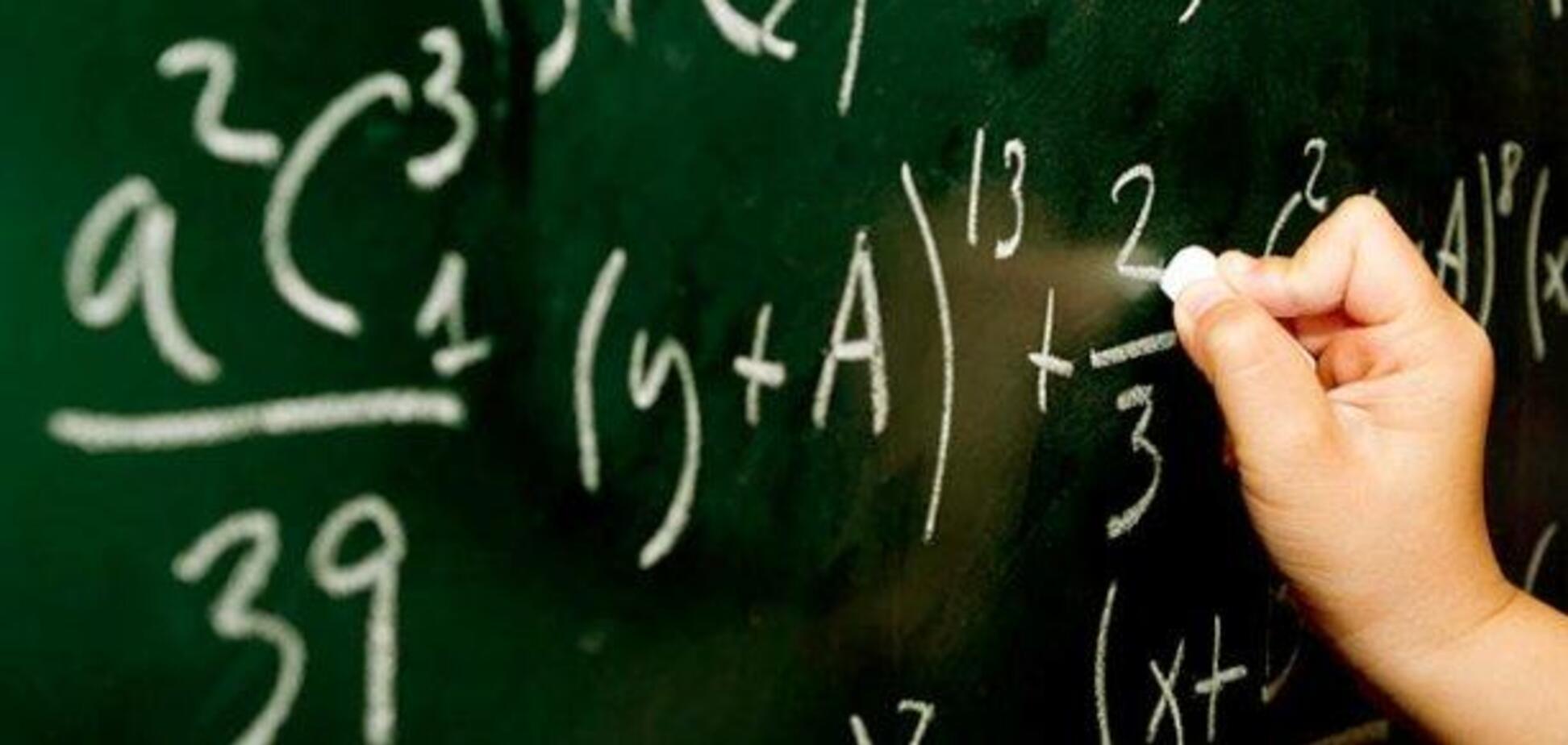 Теорема Пифагора: история, формулы и доказательства