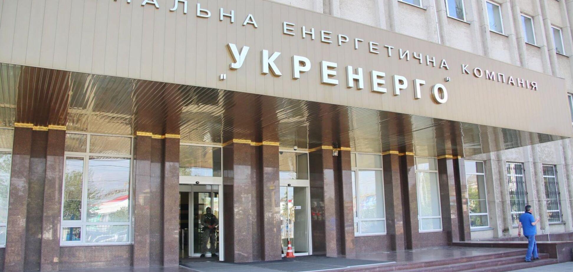 Рост тарифа НЭК 'Укрэнерго' на передачу электроэнергии и диспетчеризацию не является оправданным (Фото: Фокус)