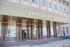 В Україні можуть підвищити тариф на струм для підприємств