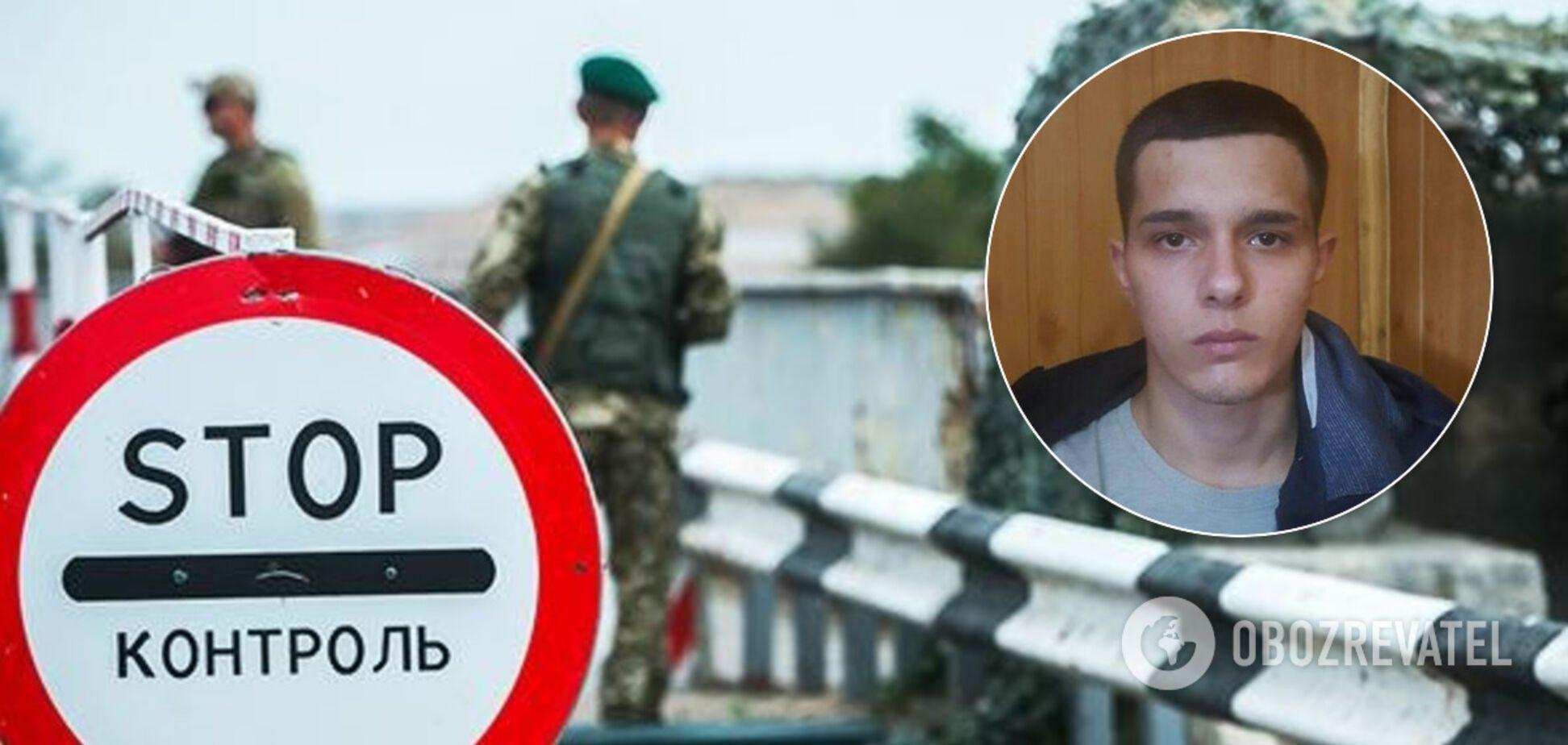 Террорист 'ДНР' сам пришел на украинский блокпост: стали известны детали задержания
