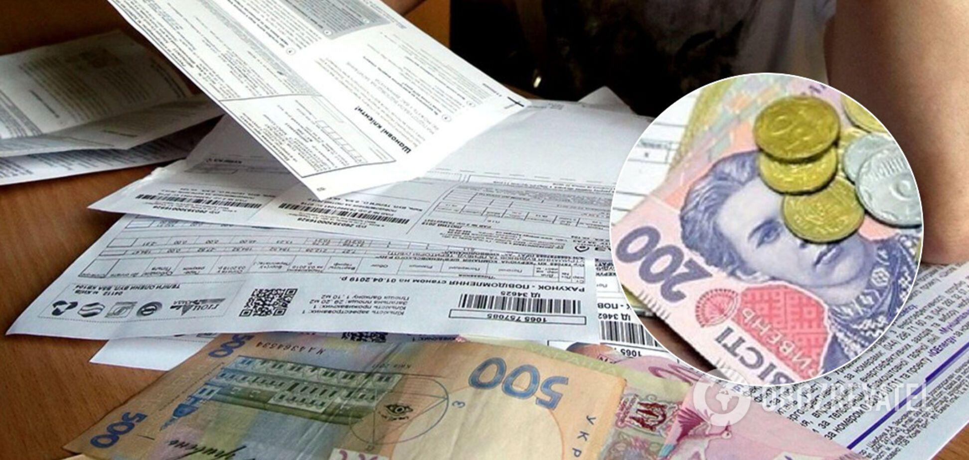 В Україні злетять штрафи за комуналку: кому припишуть 50% до боргу і до чого тут МВФ