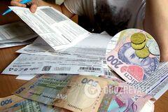 В Украине взлетят штрафы за коммуналку: кому припишут 50% к долгу и при чем здесь МВФ