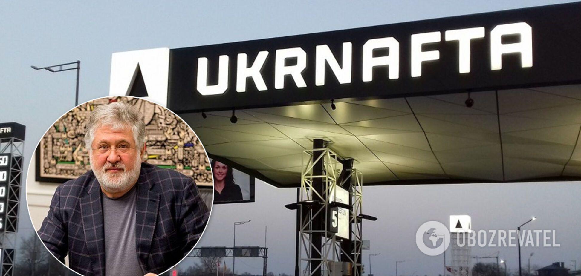 'Укрнафта' продала нафту Коломойському за рекордно низькою ціною: компанія відреагувала на скандал