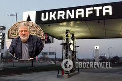 'Укрнафта' продала нефть Коломойскому по рекордно низкой цене: компания отреагировала на скандал