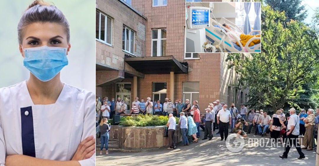 В Харькове из диспансера массово увольняются врачи