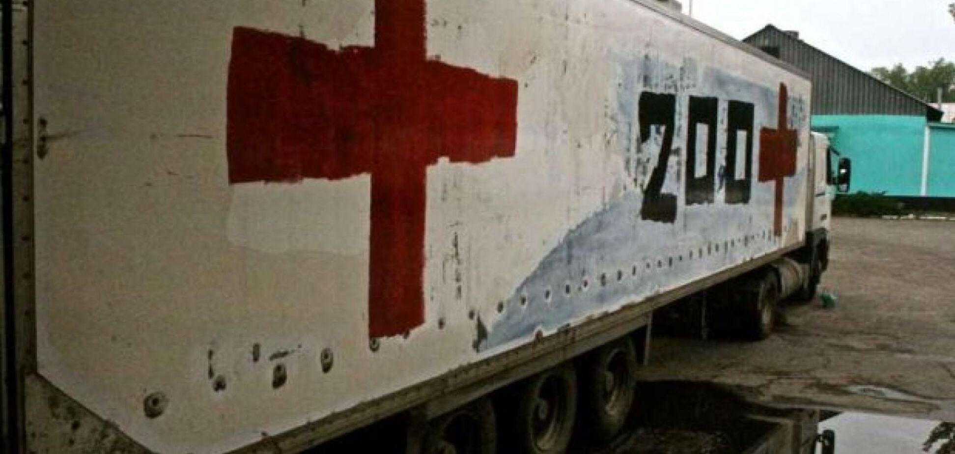 На Донбассе погибли террористы (источник: Буквы)