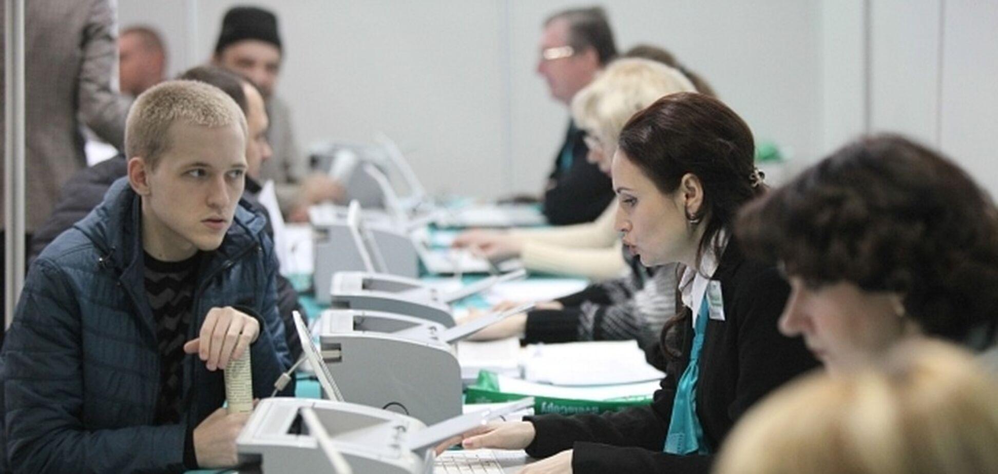 Робота в Україні
