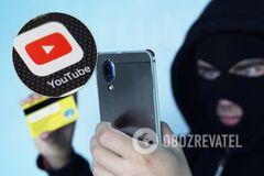 В Україну прийшла небезпечна шахрайська схема з Youtube: як не втратити гроші