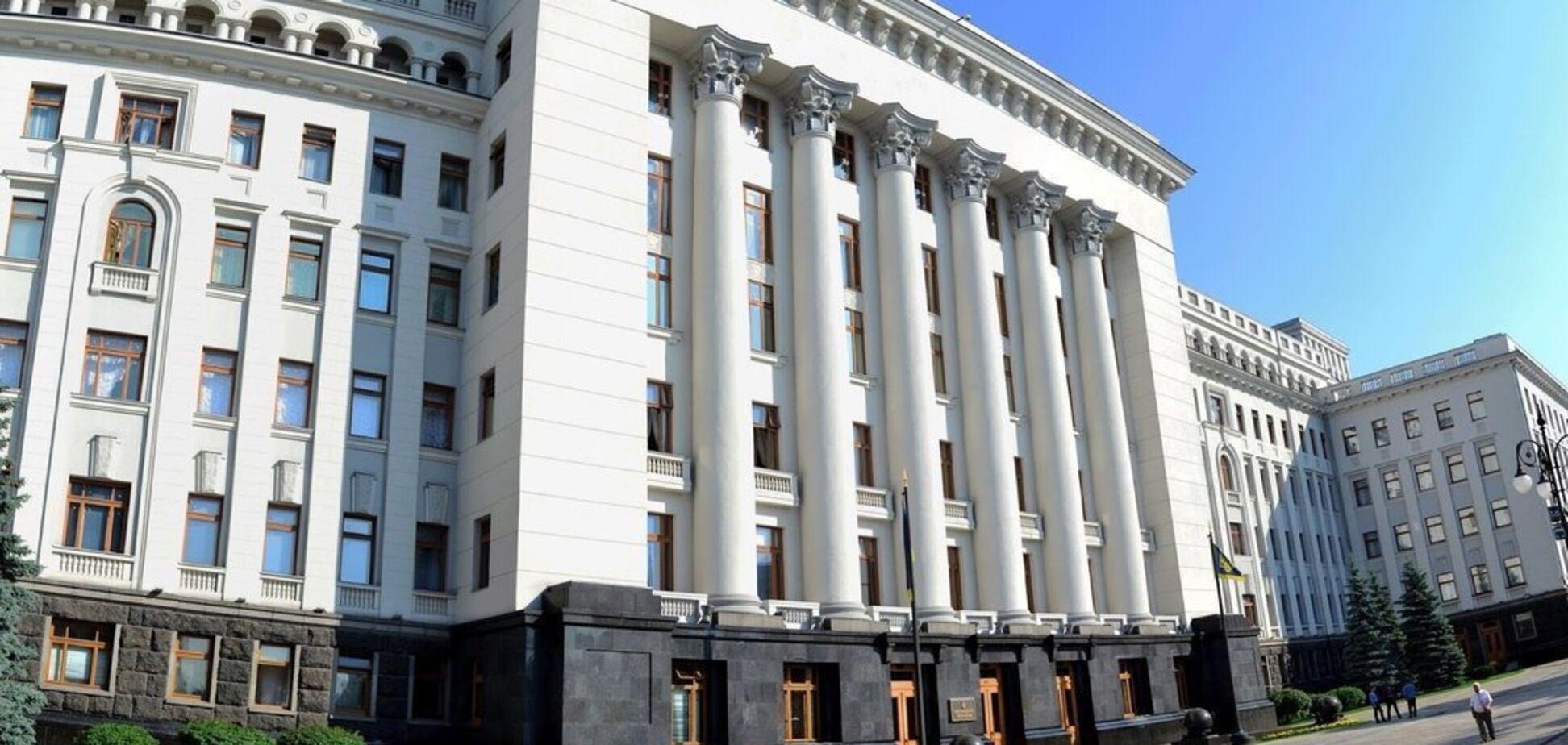 'Удивительный орган — Офис президента' (Фото: Zik.ua)
