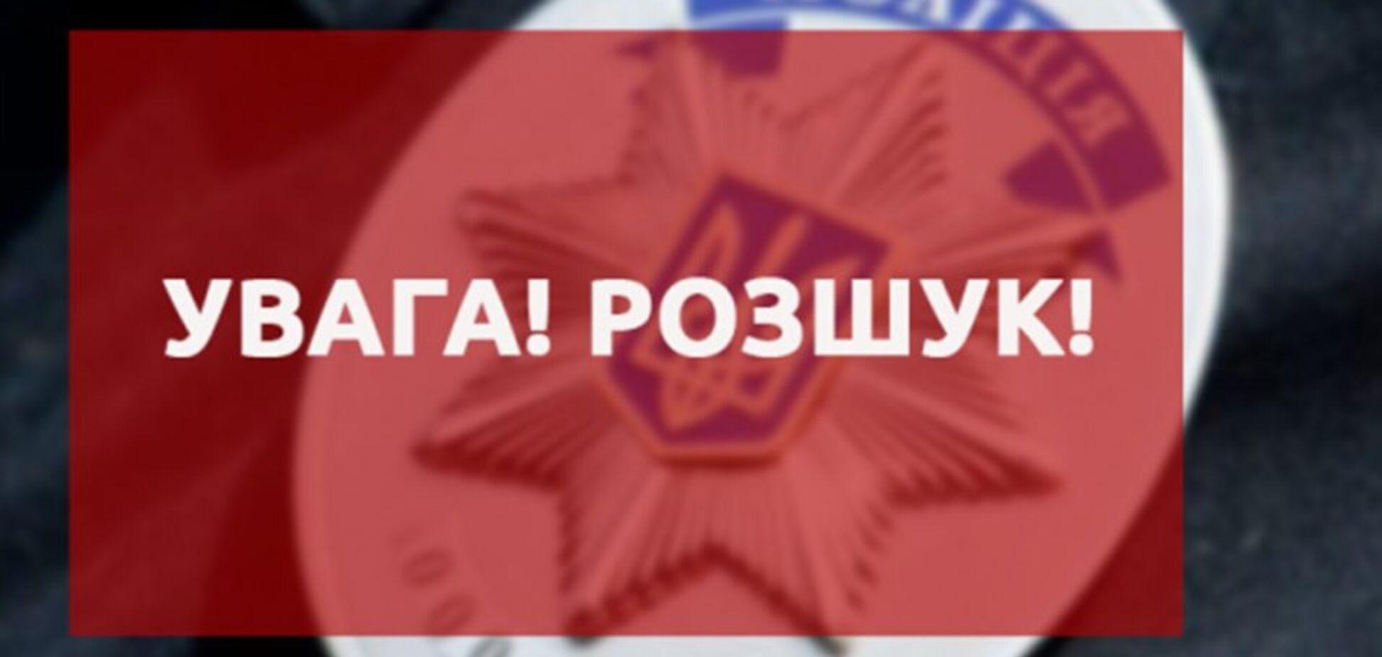 На Киевщине загадочно исчез подросток. Иллюстрация