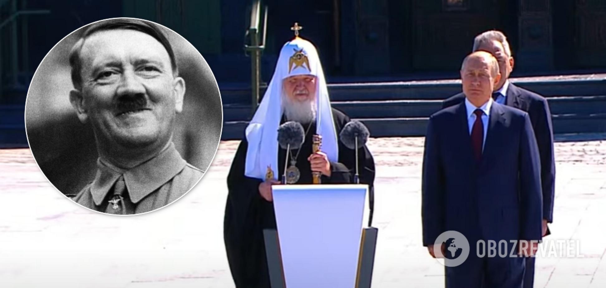 Патріарх Кирило 'сердечно привітав' з днем нападу Німеччини на СРСР