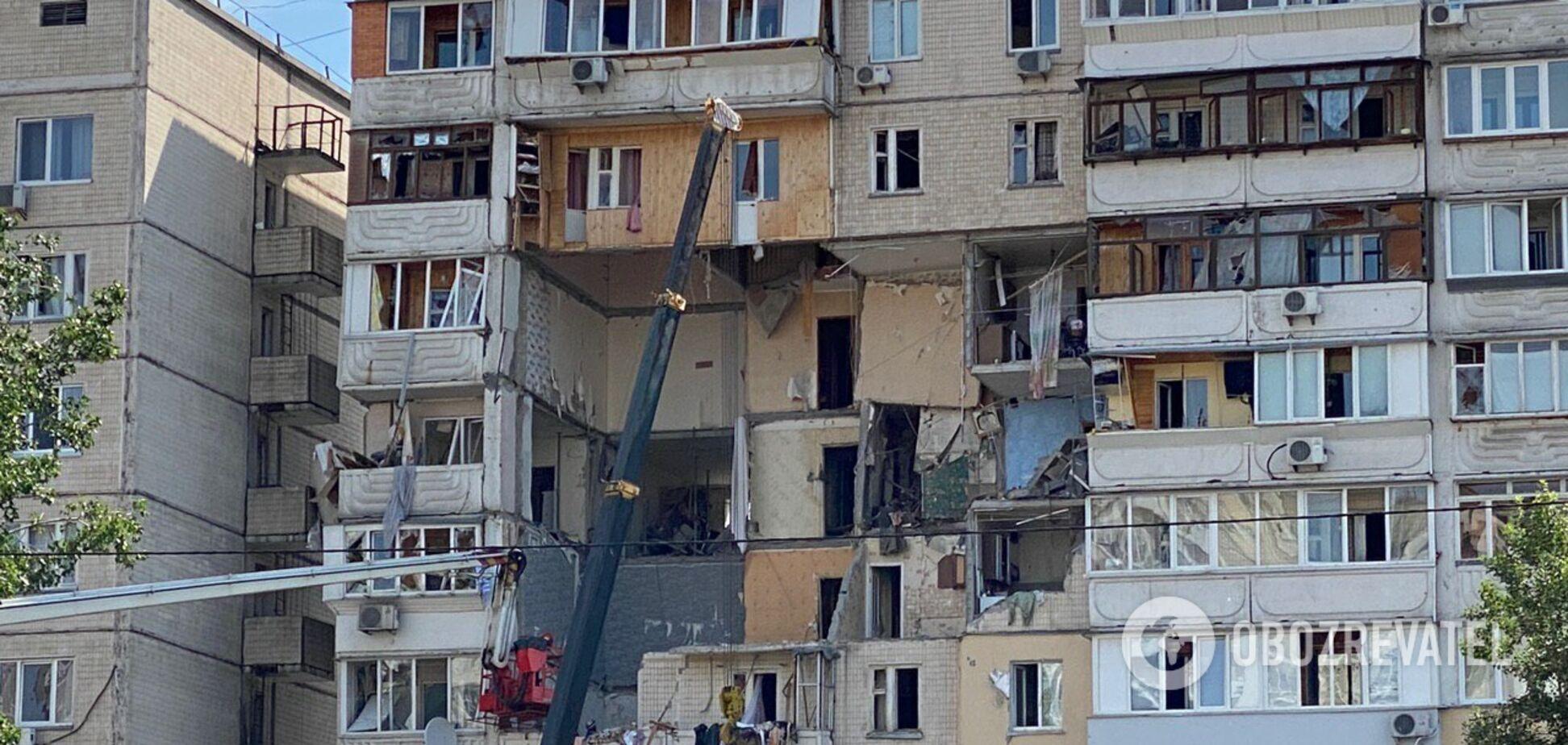 В Киеве произошел взрыв в жилом доме