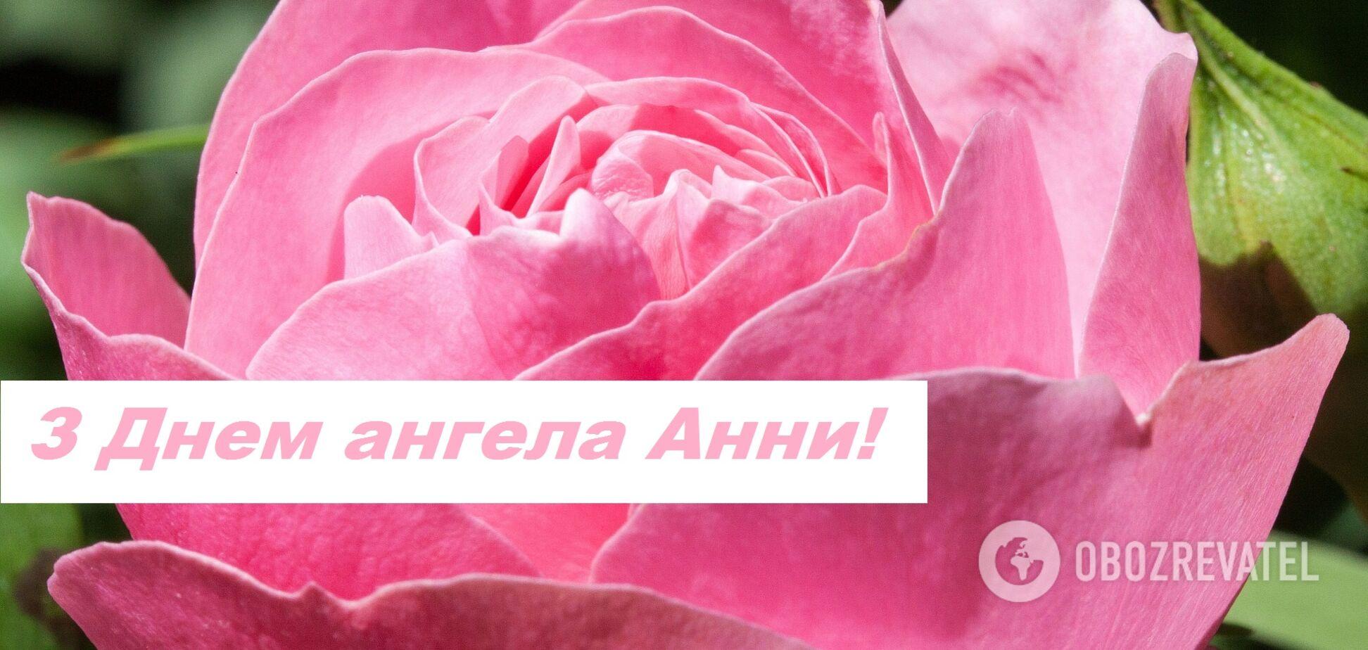 25 июня верующие чествуют память благоверной великой княгини Анны Кашинской