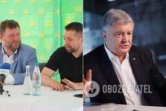 У Порошенко обратились к Раде из-за 'рабочей бабы' Корниенко и 'засранцев' Зеленского