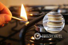 В июле резко подорожает газ: почему мировые цены падают, а украинцы заплатят больше