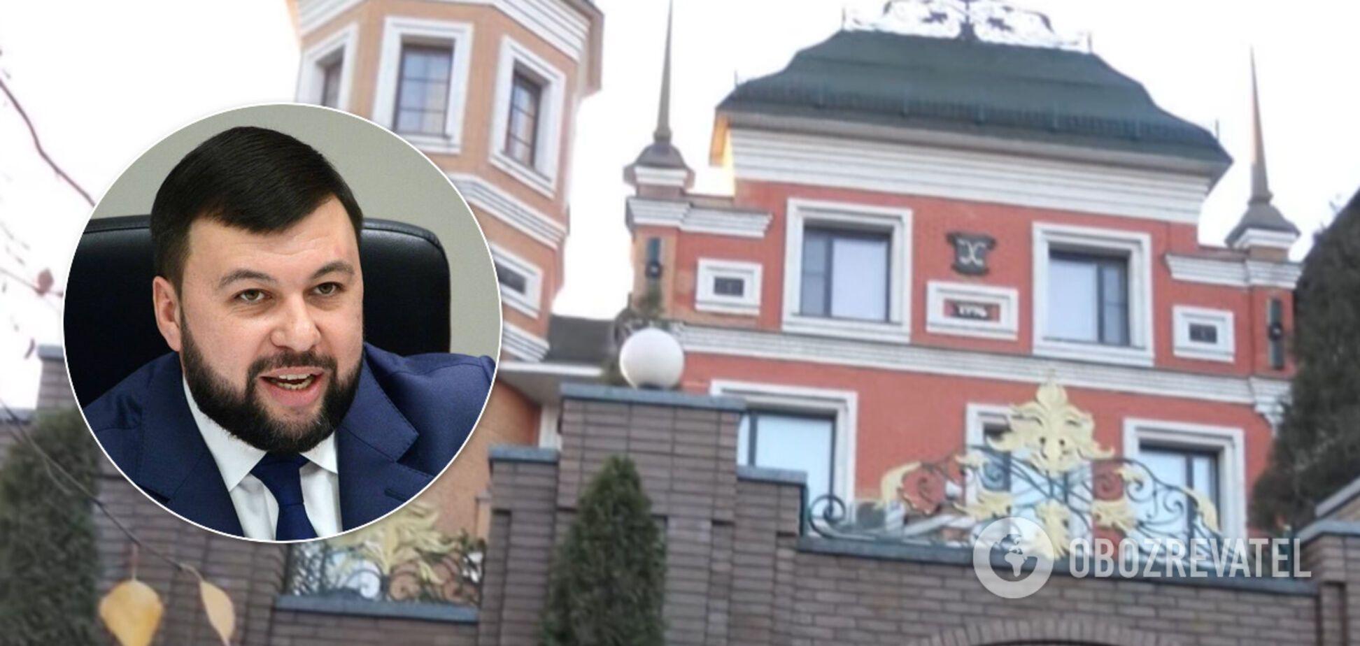 Пушилин захватил дом бизнесмена в Донецке