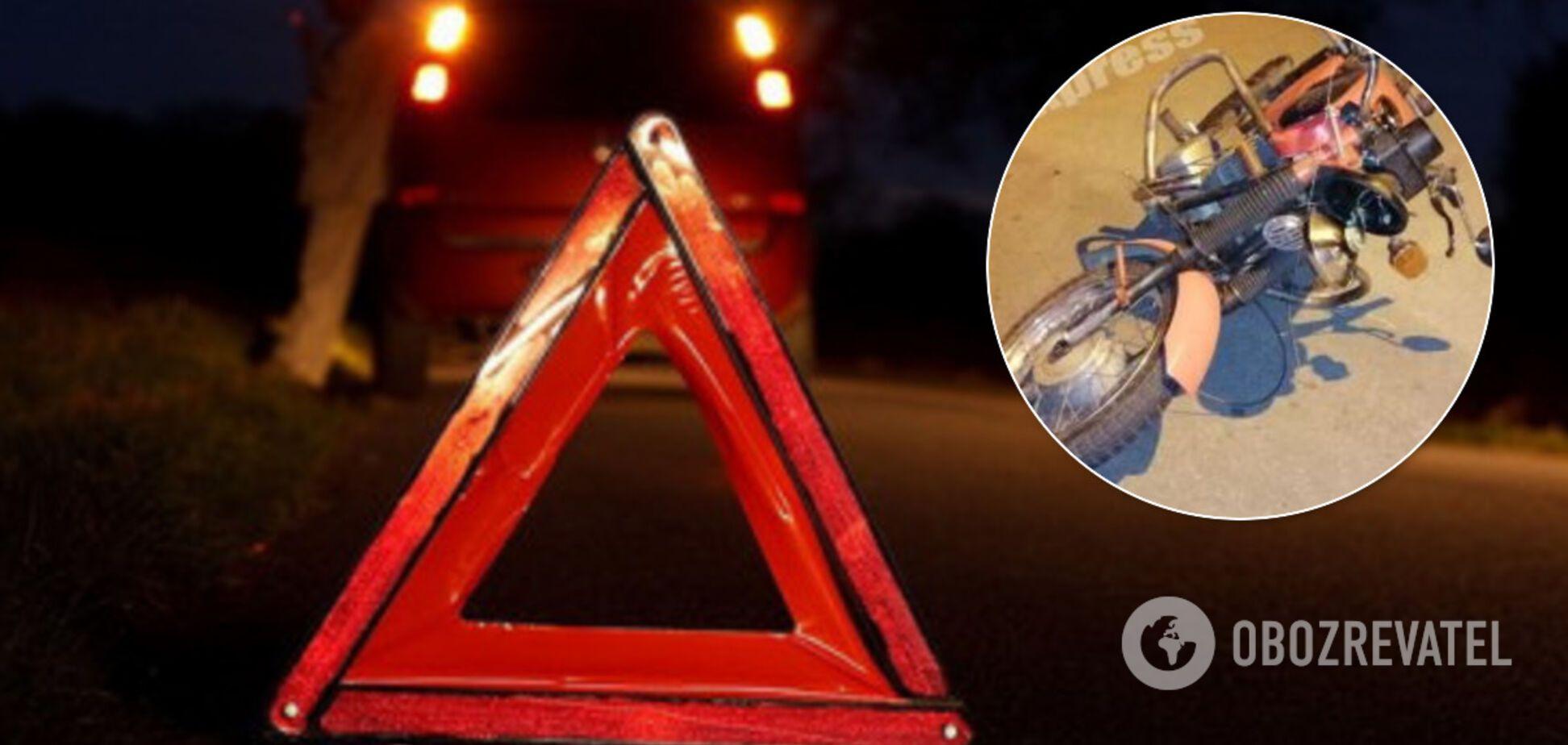 В Днепре в результате столкновения авто и мотоцикла пострадал подросток. Фото