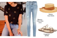 Лучшие модные тренды лета: подборка