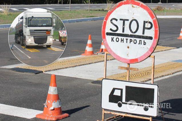 В Україні запустять цілодобовий ваговий контроль на дорогах під наглядом СБУ