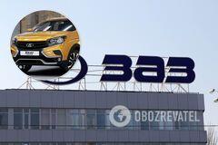 Производство Lada на заводе ЗАЗ: посол Франции рассказал о перспективах