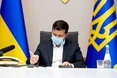 Зеленский подписал закон, который разблокировал 1,2 млрд евро помощи от ЕС