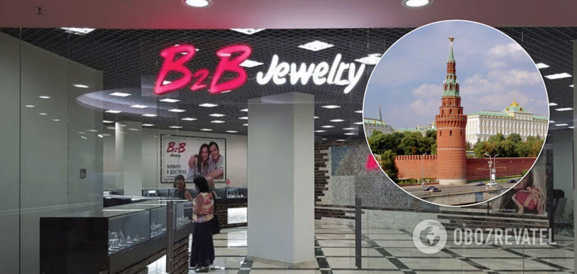 У Росії набрала обертів B2B Jewelry: як українська 'піраміда' захоплює ринок
