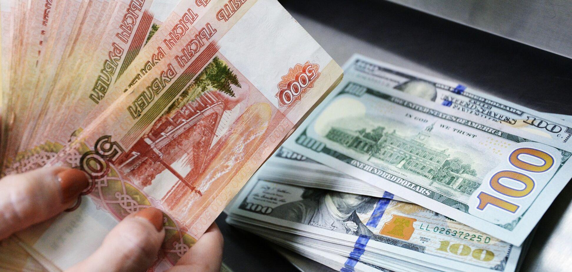 У Росії сильно упав курс рубля: графік