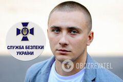 СБУ завершила расследование по делу Стерненко