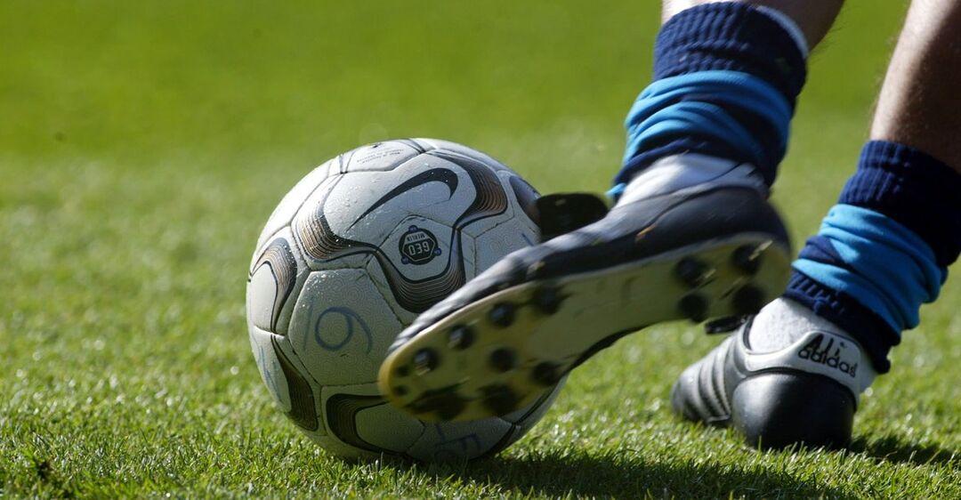 25-летний гражданин Ирака умер, играя в футбол на ОСК 'Металлист'