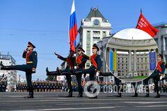 МЗС України розкритикувало 'паради' в Криму