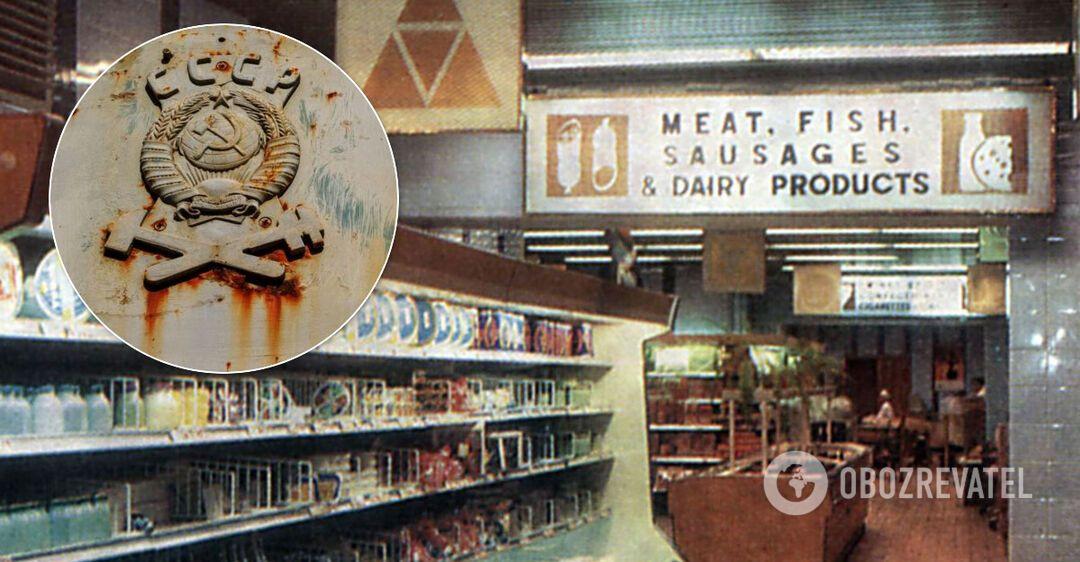 Обратная сторона дефицита в СССР: в сети вспомнили раздачу еды по спецпайкам