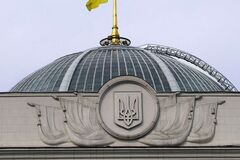 Украинцы больше всего поддержали бы 'Слугу народа' и ОПЗЖ